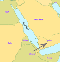 The Bab-el-Mandeb crossing in the Red Sea: now some 12 miles (20 km) wide, in prehistory narrower.