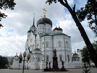 Annunciation Orthodox Cathedral in Voronezh