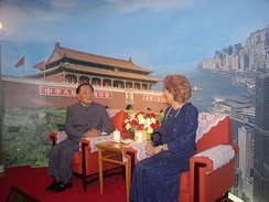 A model reconstruction of Deng Xiaoping's 1984 meeting with UK Prime Minister Margaret Thatcher, Shenzhen