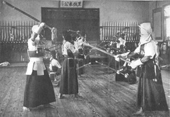 Kendo at an agricultural school in Japan around 1920