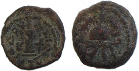 Coin of Herod the Great