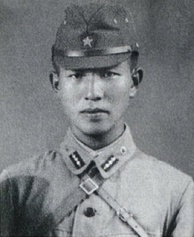 Lieutenant Hiroo Onoda in 1944 while in Lubang Island, Philippines before becoming Japanese holdout.