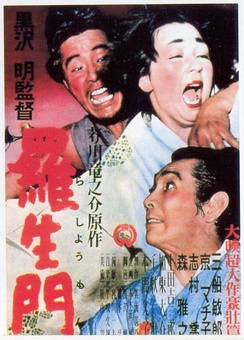 Japanese poster for Rashomon