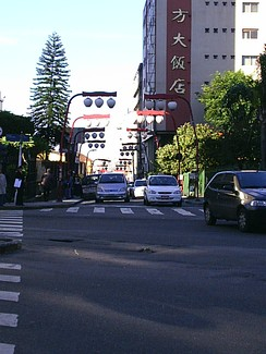 Liberdade, São Paulo, has the largest concentration of ethnic Japanese outside Japan.