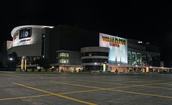 The Wells Fargo Center, the site of the 2016 Democratic National Convention