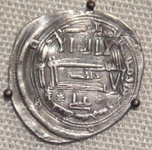Idrisid coin, minted at al-'Aliyah (Fes), Morocco, 840 CE.