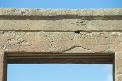Greek inscription at the south temple, Kom Aushim (Karanis), Faiyum, Egypt