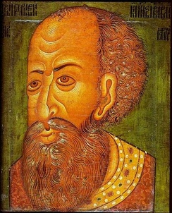 "Ivan IV was the Grand Prince of Moscow from 1533 to 1547, then ""Tsar of All the Russias"" until his death in 1584."