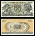 500 lire – obverse and reverse – printed in 1966