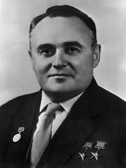 Sergey Korolyov, a native of Zhytomyr, the head Soviet rocket engineer and designer during the Space Race