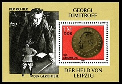 Dimitrov on an East German stamp