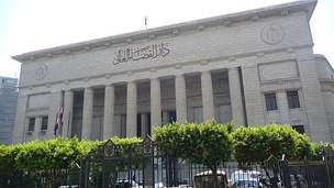 The High Court of Justice in Downtown Cairo.