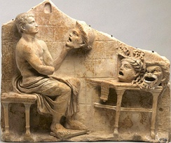 Relief of a seated poet (Menander) with masks of New Comedy, 1st century BC – early 1st century AD, Princeton University Art Museum