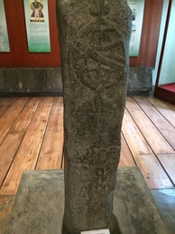 Replica of the Padrão of Sunda Kalapa (1522), a stone pillar commemorating a treaty between Portuguese Kingdom and Hindu Sunda Kingdom, at Jakarta History Museum.