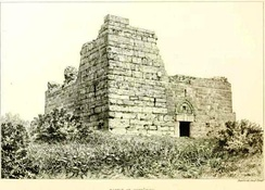 Remains of Crusader fortress in Sepphoris, 1875