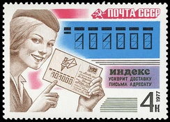 1970s Soviet stamp promoting the use of postal codes
