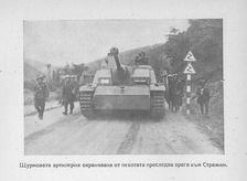 Bulgarian StuG III and supporting infantry advancing toward the ridge of Strazhin in Macedonia in October 1944.
