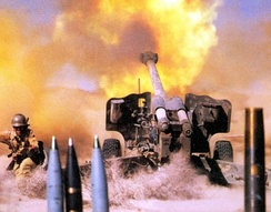 Iranian troops fire 152 mm D-20 howitzer
