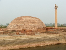 Ananda Stupa, built by the Licchavis at Vaishali, which served as the capital of Vajjian Confederacy, one of the world's earliest republics (Gaṇa sangha).[123]