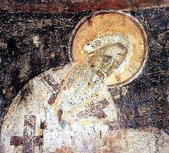 Archbishop Arsenije Sremac, fresco from the Church of the Holy Apostles, Patriarchal Monastery of Peć.