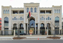Embassy of the United Arab Emirates in Berlin