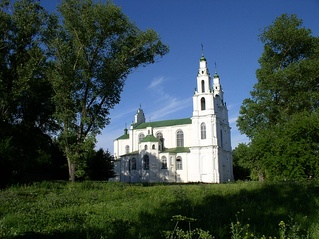 Catholic cathedral of St.Sophia, Polotsk