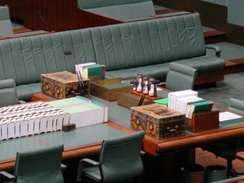 Frontbench and dispatch box