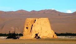 Han dynasty watchtower near Dunhuang, China