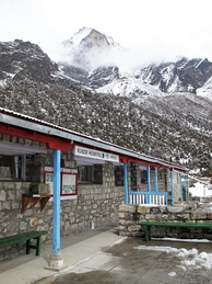 Kunde Hospital in remote Himalayan region