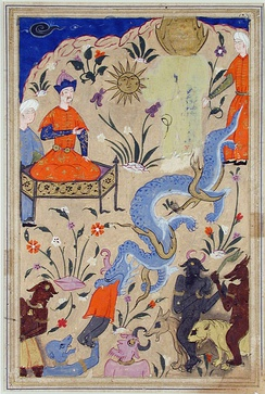 Pharaoh watches a serpent devour a demon in the presence of Musa; from a manuscript of Qisas al-Anbiya, c. 1540.
