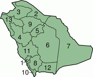 Административные округа Саудовской Аравии