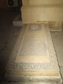 Надгробная плита Гаджи Шейхали Дадашева