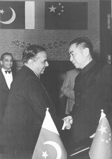 Pakistan Prime Minister Huseyn Shaheed Suhrawardy with Chinese Premier Zhou Enlai signing the Treaty of Friendship Between China and Pakistan. Pakistan is host to China's largest embassy.[266]