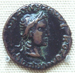 Coin of Kushan ruler Kujula Kadphises, in the style of Roman emperor Augustus. British Museum
