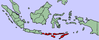 Малые Зондские острова