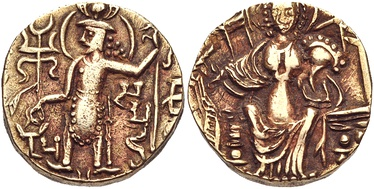 "Coin minted in the Punjab area with the name ""Samudra"" ( Sa-mu-dra), derived from the style of late Kushan Empire coinage. These atypical coins follow the fall of the last Kushan ruler Kipunada, and just preceede the coinage of the first Kidarite Huns in northwestern India. Circa CE 350-375.[64][65]"