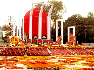 The Central Shaheed Minar on Language Movement Day