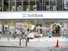 SoftBank store in Ibaraki, Osaka, Japan