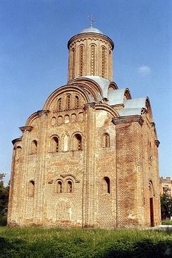 Современный вид Пятницкой церкви
