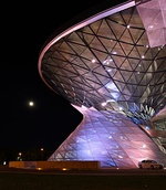BMW Welt, (BMW World), museum and event venue, Munich, Germany, 2007.
