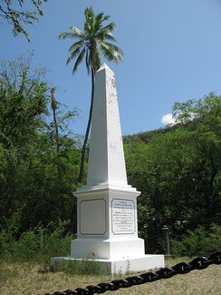 Land for the Captain Cook Monument was deeded outright to the British government by the independent nation of Hawaii in 1877