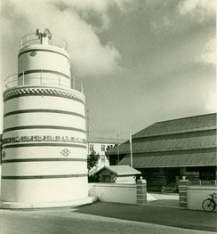 Malé Friday Mosque Minaret, 1981