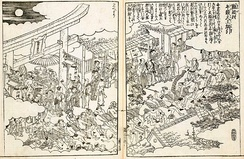 Tug of war as a religious ritual in Japan, drawn in the 18th century. It is still seen in Osaka every January.