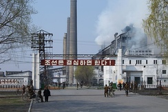 An industrial plant in Hamhung