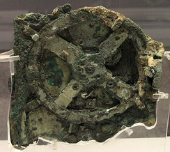 The ancient Greek-designed Antikythera mechanism, dating between 150 and 100 BC, is the world's oldest analog computer.