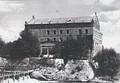 Адамовская мельница фото 1950 года