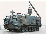 JGSDF Type 87 Artillery Support Vehicle