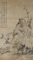 Chen Jiayen, Bamboo, Rock, and Narcissus, 1652, Chinese, Qing dynasty (1644–1911), Hanging scroll; ink on paper