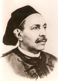 King Idris I of Libya.