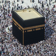 Kaaba is revered as the most sacred site in Islam. Criticism has centered on the possible pagan origins of the Kaaba.